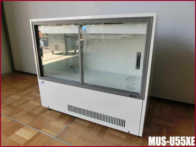 【中古】サンデン アンダータイプ 冷蔵ショーケース MUS-U55XE W900 H800 2016年製