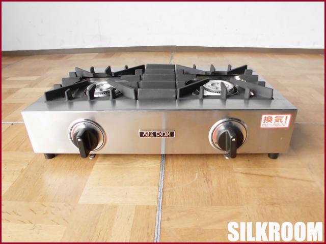 【中古】厨房 業務用 山岡金属 SIMKROOM 2口ガスコンロ 都市ガス W535 D340 H130