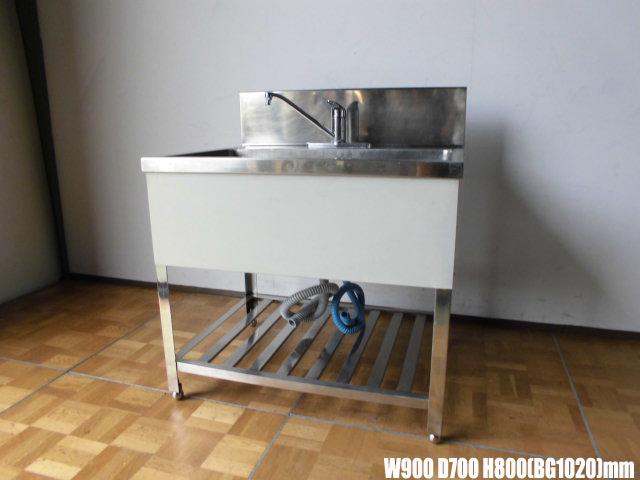 【中古】厨房 業務用 1槽シンク 流し台 W900×D700×H800(BG1020)mm 脚+25mm
