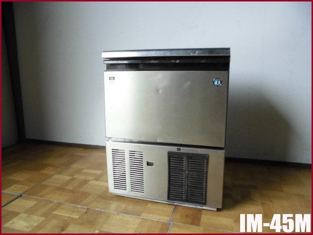 【中古】厨房 ホシザキ 業務用 キューブアイス 製氷機 IM-45M 100V W630 D450 H800 2011年製
