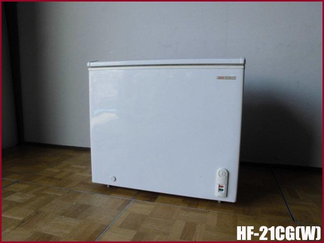 【中古】厨房 サンヨー 冷凍ストッカー フリーザー HF-21CG 205L W940 D575 H850 難有