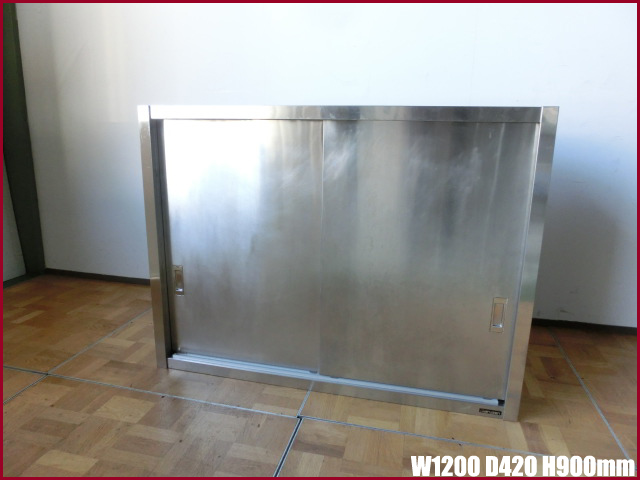 【中古】厨房 マルゼン 吊り戸棚 吊り戸 W1200×D420×H900mm 棚板2枚