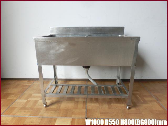 【中古】厨房 トーヨー工業 1槽シンク 流し台 W1000×D550×H800(BG900)mm 調整脚+20mm