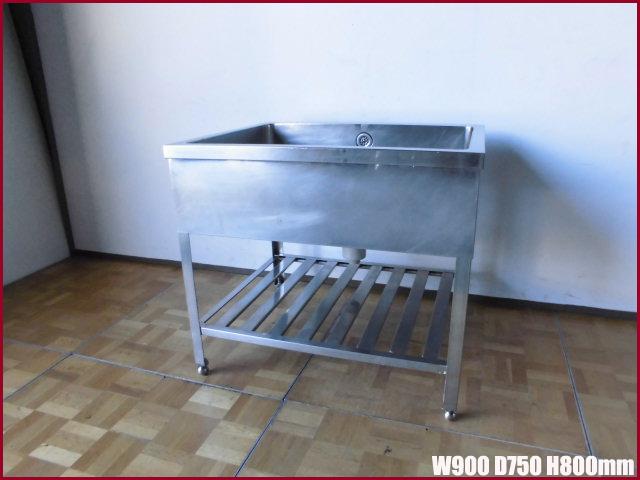 【中古】厨房 業務用 1槽シンク 流し台 W900×D750×H800mm 調整脚+25mm