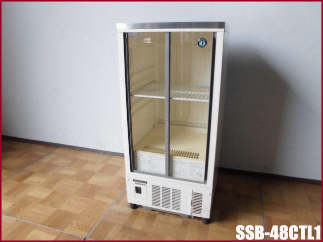 【中古】厨房 ホシザキ 冷蔵ケース ビールケースSSB-48CTL1 90L W485 D450 H1050