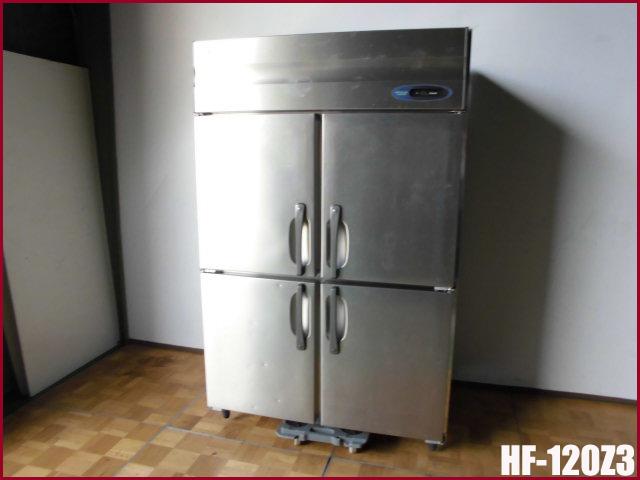【中古】厨房 ホシザキ 業務用 4面 冷凍庫 フリーザー HF-120Z3 1053L W1200 D800 3相200V