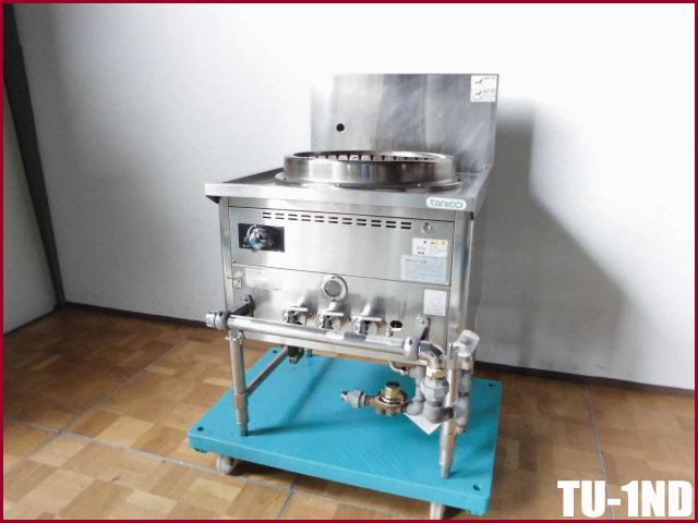 【中古】厨房 タニコー ゆで麺機 6テボ用 TU-1ND LPG プロパン W650 鍋部分なし