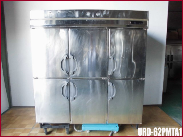 【中古】厨房 フクシマ 縦型6面 冷凍冷蔵庫 2凍4蔵 URD-62PMTA1 200V W1800 D800
