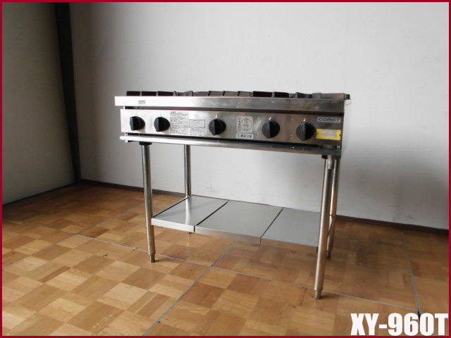 【中古】厨房 コメットカトウ 業務用 3口 ガステーブル XY-960T 1口 LPガス W900 D600 H800 2014年製