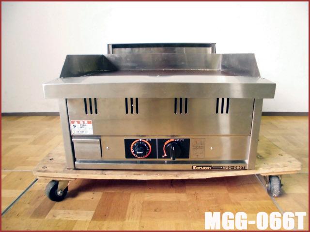 【中古】厨房 マルゼン 卓上 鉄板グリラー LPガス MGG-066T プロパン W600×D600×H300(BG370)mm