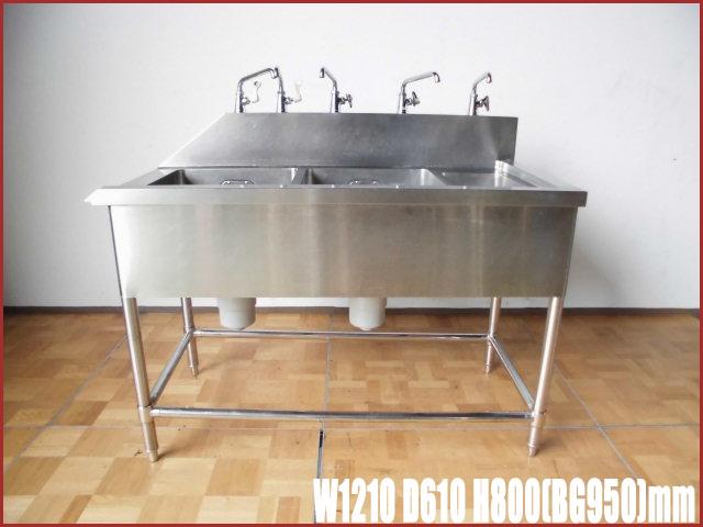 【中古】厨房 食洗機用 ソイルドシンク 2槽シンク ダストカゴ付 W1210×D610×H800(BG950)mm 水栓金具付