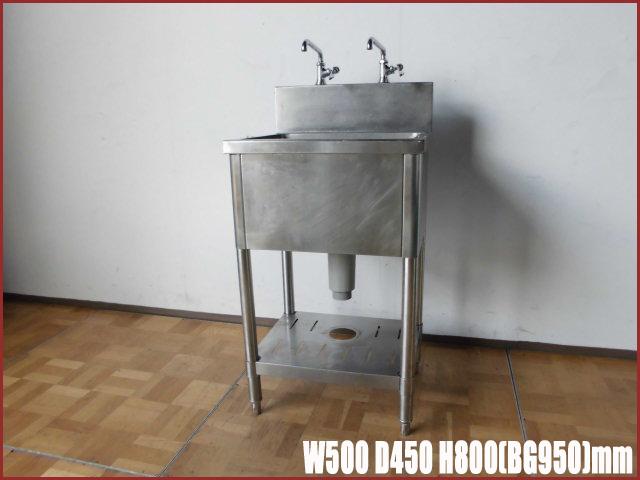 【中古】厨房 1槽シンク 流し台 W500×D450×H800(BG950)mm 水栓金具2個付 排水ホース