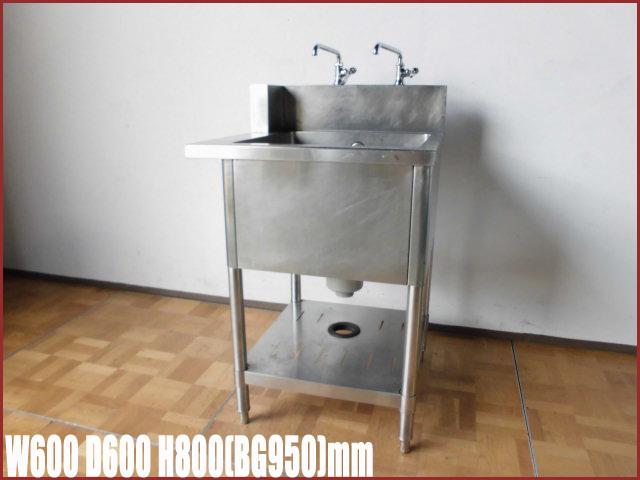【中古】厨房 業務用 タニコー 1槽シンク 流し台 W600×D600×H800(BG950)mm 排水ホース 水栓金具
