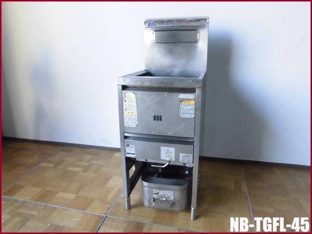 【中古】厨房 タニコー ガスフライヤー NB-TGFL-45 18L プロパンガス W450 D600
