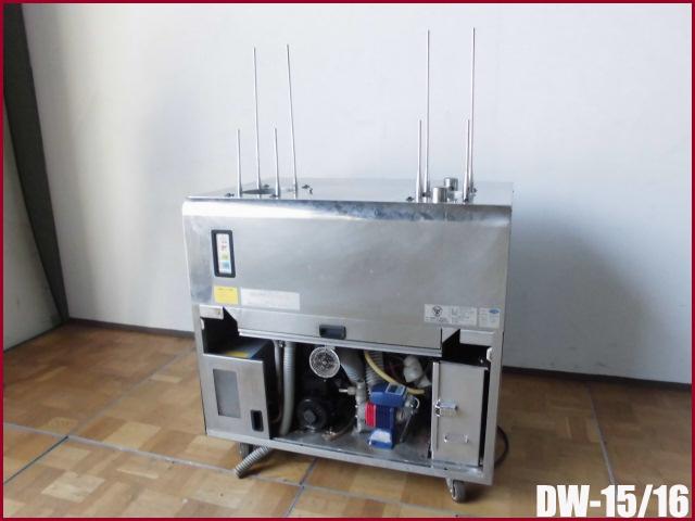 【中古】厨房 業務用 石野製作所 ロータリー式 自動皿洗浄機 DW-15/16 皿 寿司皿 回転すし すし皿