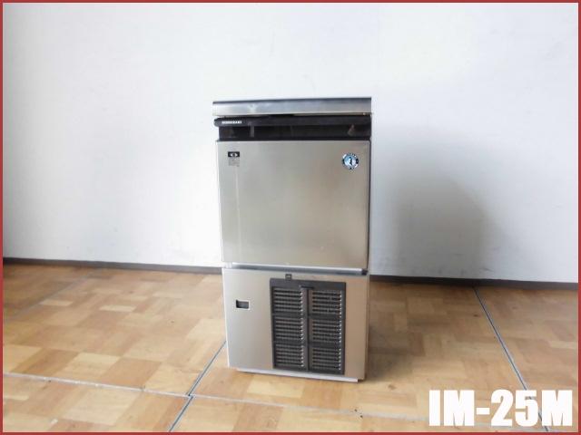 【中古】厨房 ホシザキ 製氷機 キューブアイス IM-25M 2014年製 W395×D450×H770mm アンダーカウンター