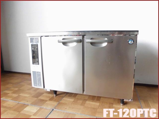 【中古】厨房 ホシザキコールドテーブル台下冷凍庫 フリーザーRT-120PTC 192L W1200×D450×H800mm 100V