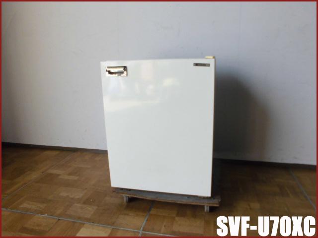 【中古】厨房 業務用サンデン 調温ストッカー引出し2段 SVF-U70XC 70L 冷凍ストッカー 調温庫 W560 D580 H740mm 100V