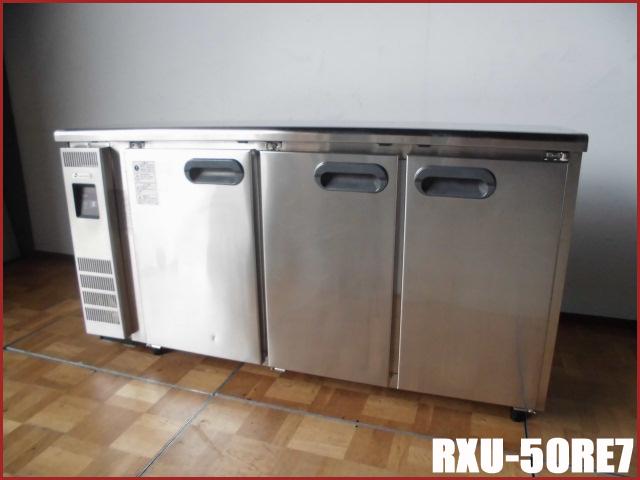 【中古】厨房 業務用フクシマ コールドテーブル 台下冷蔵庫 230L 100VRXU-50RE7 W1500×D450×H800mm