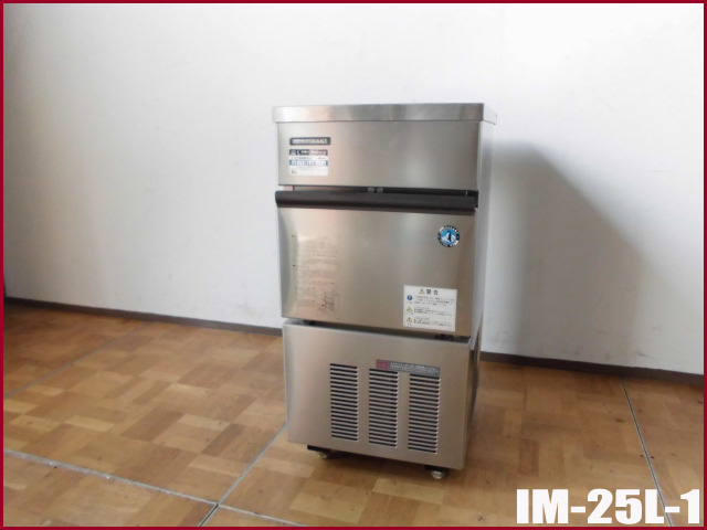 【中古】厨房 ホシザキ 業務用 キューブアイス 製氷機 IM-25L-1 100V W400 D600 H810 売切り アンダーカウンター