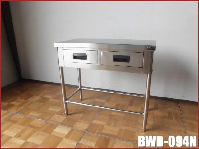 【中古】厨房 業務用マルゼン 引出付 作業台調理台 BWD-094N W900×D450×H800mm 調整脚+30mm