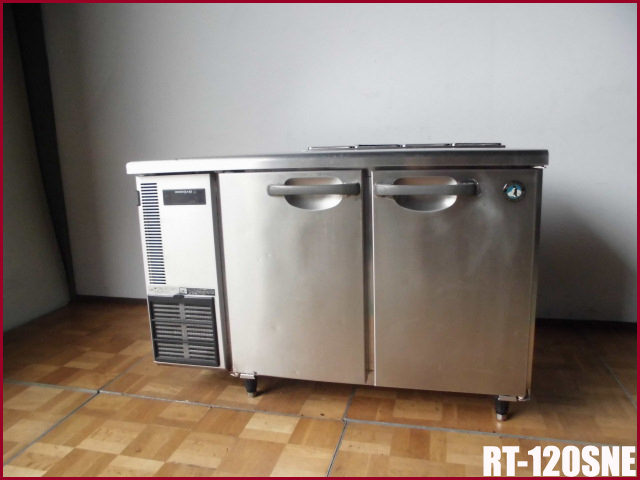 【中古】ホシザキ 業務用 台下冷蔵庫 コールドテーブル RT-150SNE W1200 D600 H800 ホテルパン付