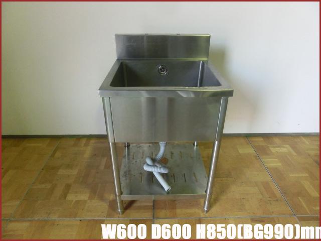 【中古】厨房 業務用タニコー 1槽シンク 流し台 ステンレス W600×D600×H850(BG990)mm 深さ280mm