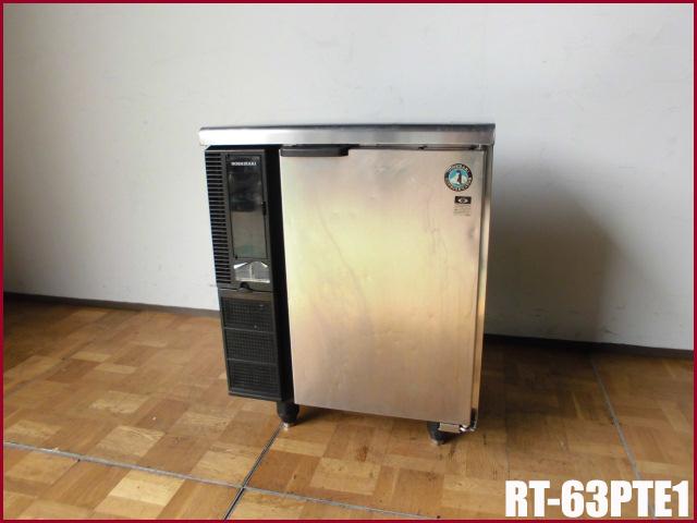 【中古】厨房 ホシザキ 業務用 1ドア 台下冷蔵庫 コールドテーブル RT-63PTE1 W630 D450 H800 72L