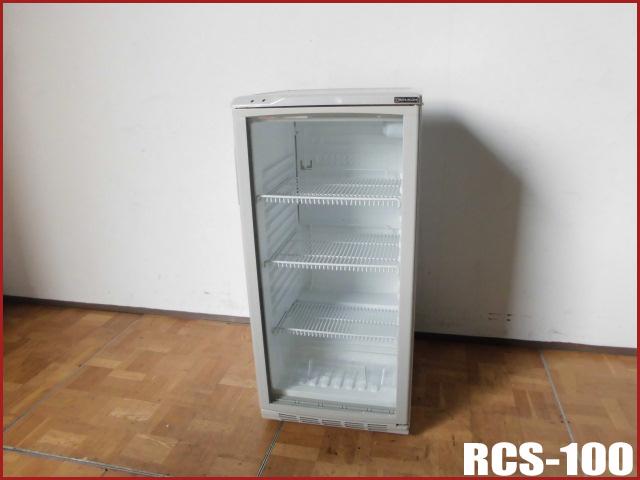 【中古】厨房 業務用レマコム 小型 冷蔵ショーケース RCS-100 2017年製 100V W475×D517×H1018mm