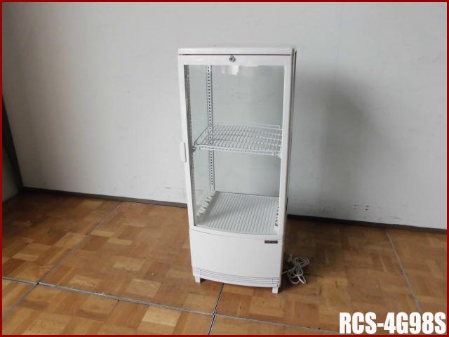 【中古】厨房 業務用レマコム 4面ガラス冷蔵ショーケースRCS-4G98S100V 98L 2014年製 W425×D412×H1087mm