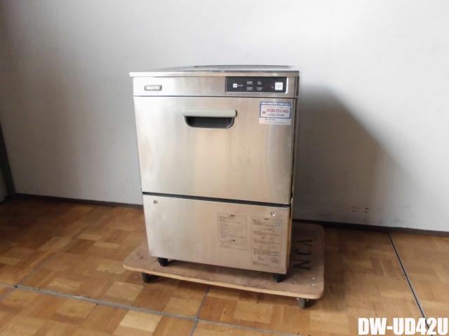 【中古】厨房 業務用サンヨー 食器洗浄機DW-UD42UW600×D600×H840mm単相100V 60Hz専用 食洗機