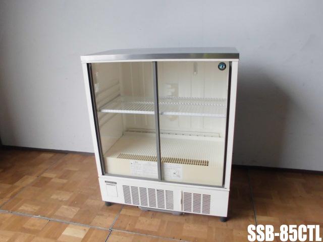 【中古】厨房 業務用ホシザキ 冷蔵ケースビールケースSSB-85CTL W850×D450×H1050mm
