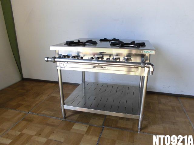【中古】厨房 業務用タニコー 3口ガステーブルコンロ 都市ガスNT0921AW900×D750×H800mm
