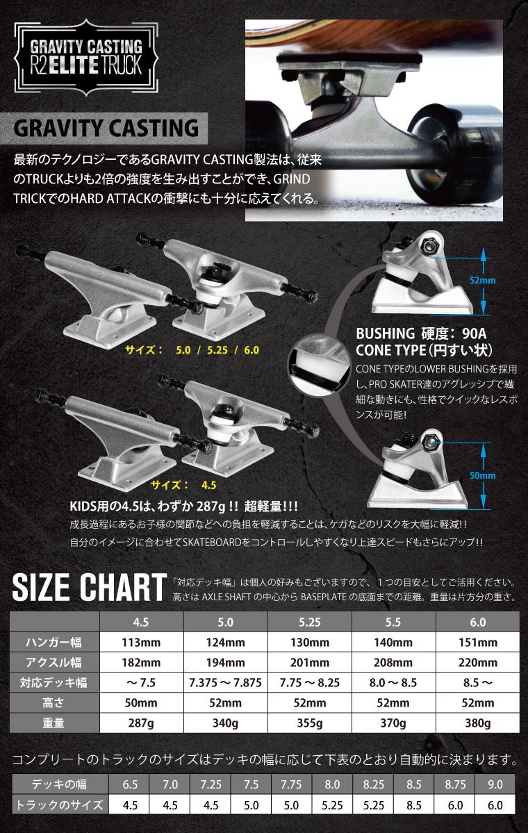 スケボー E 완성 8.0 내츄럴 메이플 무효 갑판 52mm 54mm ブランクウィール 스케이트 보드 BLANK 수준 로얄 REVEL ROYAL 특가 염가