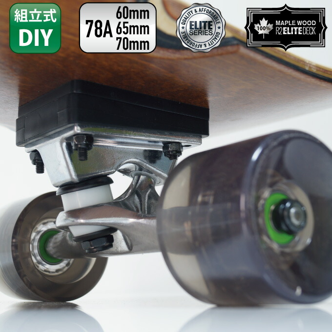 スケボー ロングボード&クルーザー用足回りセット エリートシリーズ 4.5 5.0 5.25 6.0 トラック 78A 60mm 65mm 70mm ソフトウィール スケートボード レベルロイヤル REVEL ROYAL