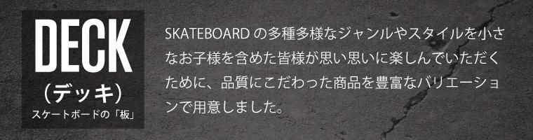 滑板滑板甲板板 7.75 8.0 OEM 泽 OMG ! BABE1 性感性感高质量级别皇家陶醉皇家便宜便宜