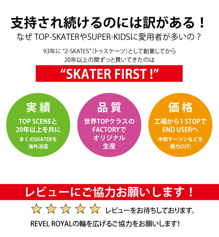 Skateboard deck skateboarding 7.75 8.0 オーエムジー OMG! BABE sexy SEXY high-quality level royal REVEL ROYAL bargain is deep-discount