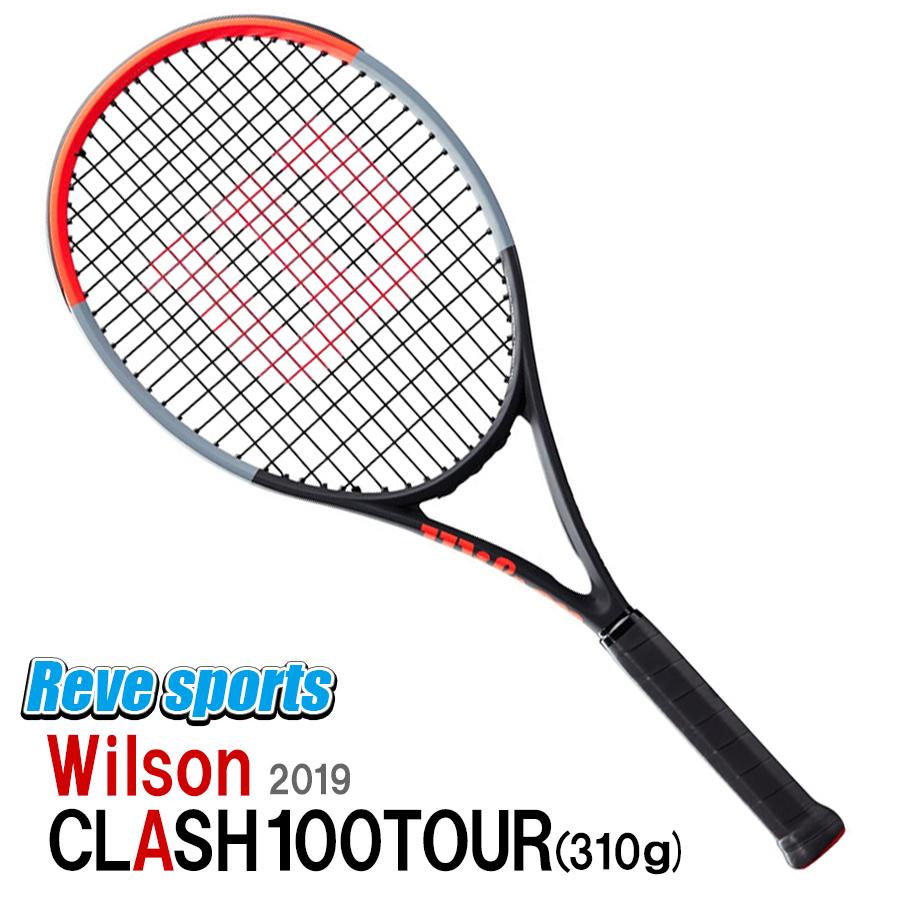 [国内正規品]Wilson(ウィルソン) CLASH100TOUR (クラッシュ100ツアー) 310g WR005711 硬式テニスラケット 2019年モデル