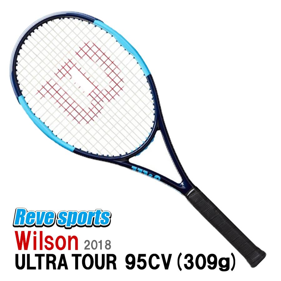 [国内正規品]Wilson(ウィルソン) ULTRA TOUR 95CV (ウルトラツアー 95CV) 309g WR000711 硬式テニスラケット 2018年モデル