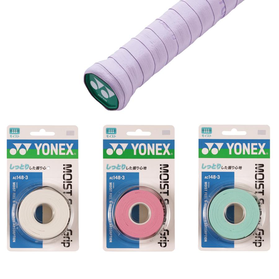 日本産 ポスト投函メール便対応 3本入 YONEX 新着セール ヨネックス モイストスーパーグリップ オーバーグリップテープ ウェットタイプ テニス AC148-3