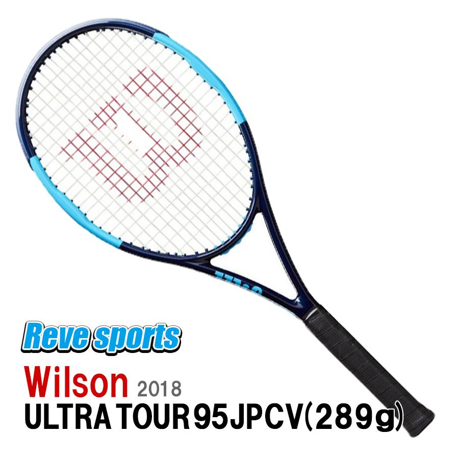 [国内正規品]Wilson(ウィルソン) ULTRA TOUR 95JP CV (ウルトラツアー 95JP CV) 289g WR005911 硬式テニスラケット 2018年モデル