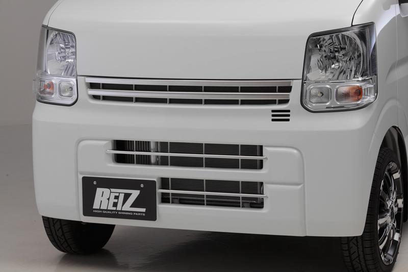 【お買い得セット】【REIZ(ライツ)】DA17V エブリイバン フロントグリルフィン&フロンバンパーグリルフィンセット 計4ピース //グリルカバー/カバー/エブリィ エブリー
