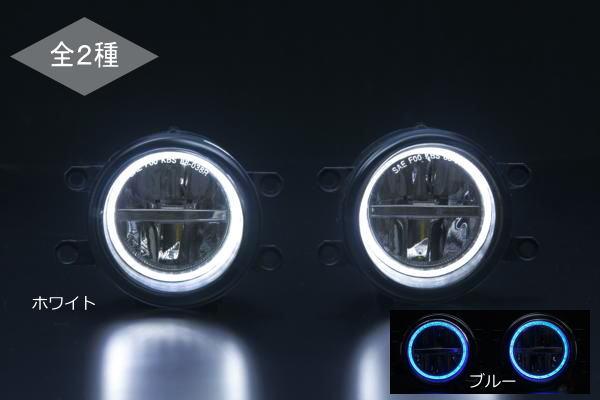 OSRAM製 高輝度LED採用 28W相当 Revier レヴィーア Ver.2 35%OFF トヨタ ZYX10 NGX50 3DライトバーリングLEDハイパワーフォグランプ デイライト ライト C-HR CH-R 引出物 汎用 TOYOTA イカリング CHR