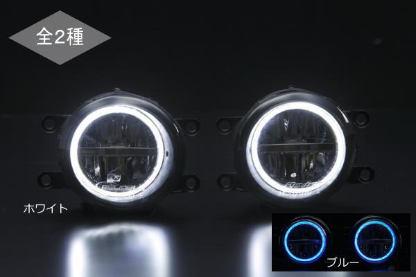 【Revier(レヴィーア)】「Ver2」プリウスα 前期(ZVW40W/ZVW41W) 3DライトバーリングLEDハイパワーフォグランプ OSRAM製 高輝度LED採用 28W相当