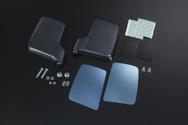 【REIZ(ライツ)】「カーボン調」DA63T キャリイ ドアミラー交換式 ブルーワイドミラー付 //キャリー/キャリィ/carry