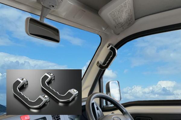 【REIZ(ライツ)】S200系 ハイゼットトラック ピラー用クロームメッキアシストグリップ 2ピース ラバーグリップ付き //S201P/S211P/S200P/S210P/ピクシストラック/サンバートラック