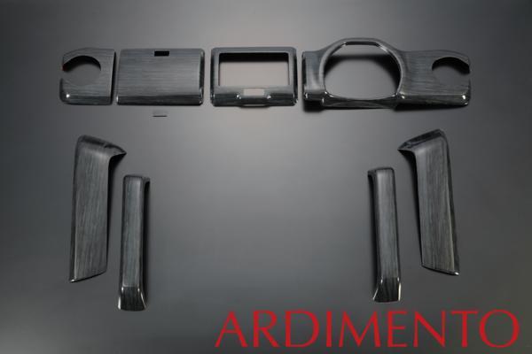 「限定5セット!!」「激安セール」【ARDIMENTO(アルディメント)】「黒木目」ハスラー(MR31S) 3Dインテリアパネル 9Pセット hustler/