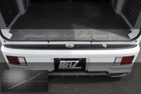 【REIZ(ライツ)】「立体カーボン調」DA17Wエブリイワゴン/DA17Vエブリイバン リアバンパーステップガード ステンレス製 //スクラムワゴン/NV100クリッパーリオ/タウンボックス/ミニキャブバン/スクラムワゴン/NV100クリッパーバン