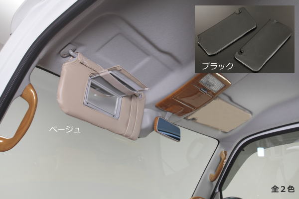 63c809b4 revier: PVC leather sun visor cover right and left set //EVERY/WAGON ...
