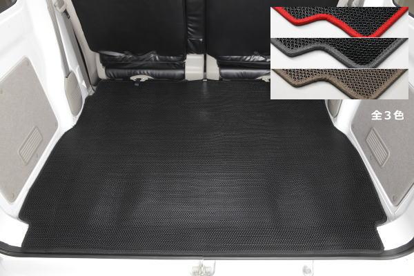 高品質ラゲージマット 在庫処分 REIZ ライツ 全3色 DA17V エブリイバン DXラバーラゲッジマット フロアマット 特価キャンペーン スクラムバン ラゲージマット ラゲージトレイ NV100クリッパーバン ラゲッジマット ミニキャブバン 完売 ラゲッジトレイ